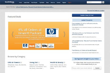 deals portal php script